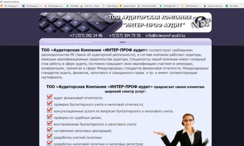 sajt-buhgalter