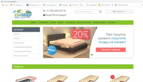 sajt-krovati-matrasy