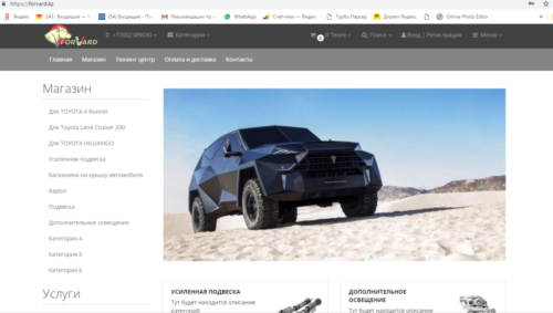 sajt-tuning-avto
